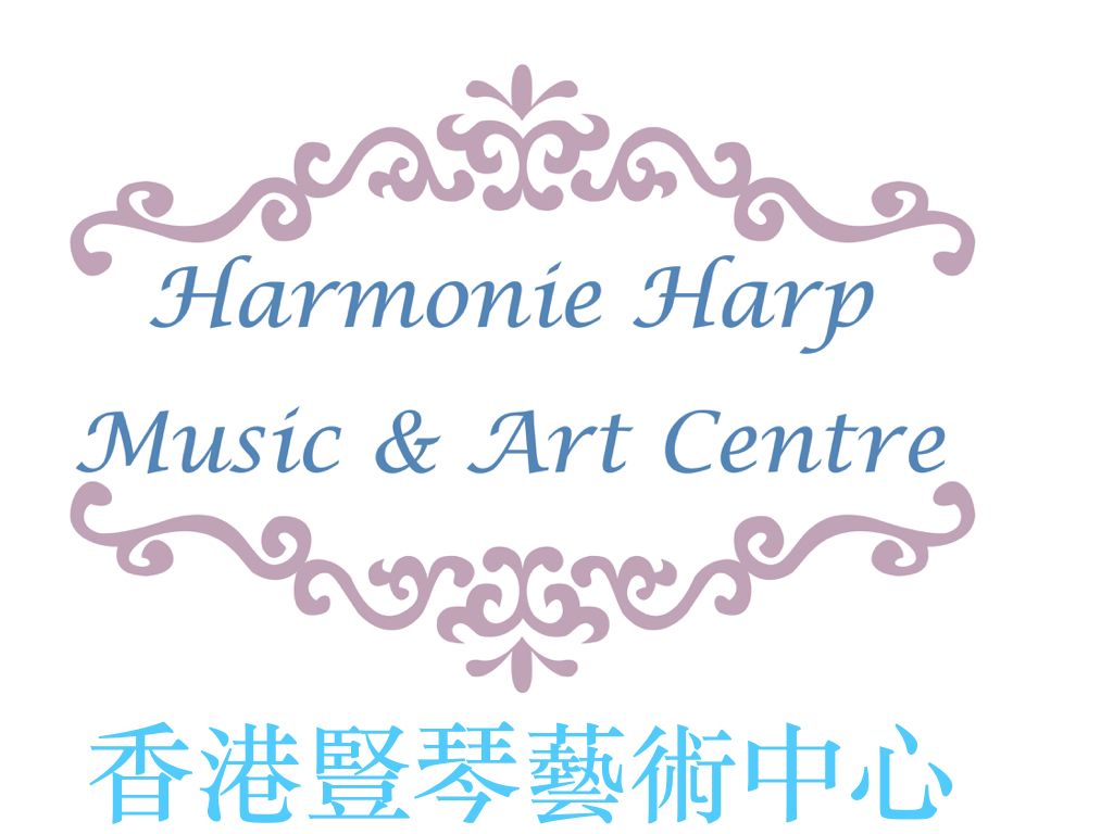 Harmonie Harp Music e-shop